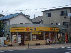 Matsuya Amagasaki Shioe
