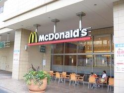 Mcdonald's Amagasaki Qs Mall