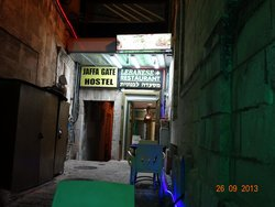 Jaffa Gate Falafel Restaurant & Cafe