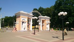 Belgorod City Culture and Recreation Park