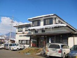 Nagamine Onsen