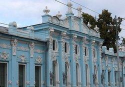 Gribushin House