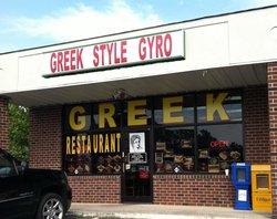 Greek -S Style Gyro