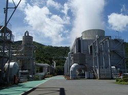 Hacchohara Geothermal Power Plant