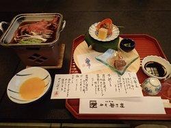 Idzuki Sasa Nosho Japanese Cuisine