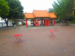 Hing Hay Park