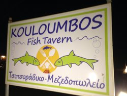 Kouloumbos family fish tavern