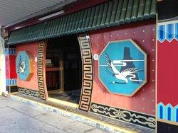 Kee Kong Chinese Restaurant
