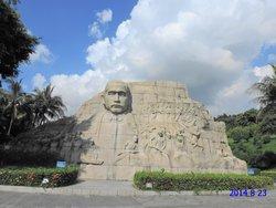 深圳中山公园