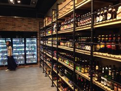 iBeer Tap House and Bottle Shop