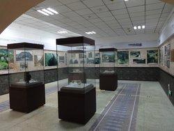 Yichang Museum