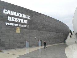 Canakkale Destani Tanitim Merkezi