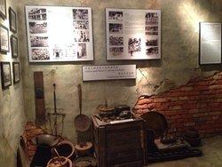 History Museum of Penang