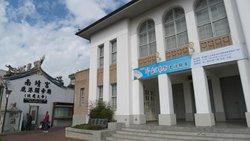 Lukang Union Hall
