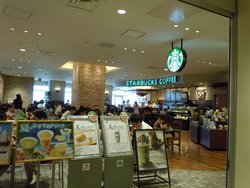 Starbucks Coffee, Nagoya JR Central Towers