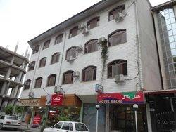 Hotel Belal ベラール