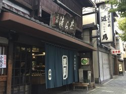 Kintame Kyoto