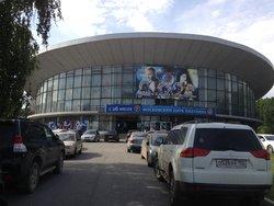 Ufa State Circus