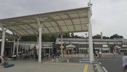 Taga Service Area (Outbound)