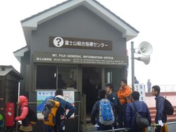 Mt.Fuji General Information Office