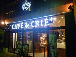 Cafe de Crie Yoro Service Area Kudari