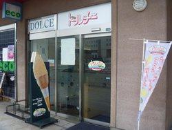 ドルチェ 尾道店