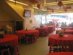 Silverstar Restaurant
