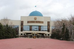 President`s Center of Culture & Museum