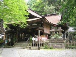 Iwamasan Shohoji Temple