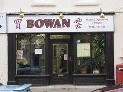 Bowan Chinese Takeaway