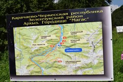 Nizhny Arkhyz Ancient Town