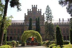 Chernivtsi National University Botanical Garden
