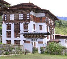 National Library and Archives of Bhutan