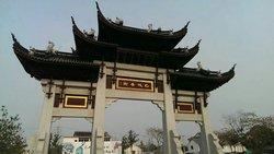 Bacheng Zhen