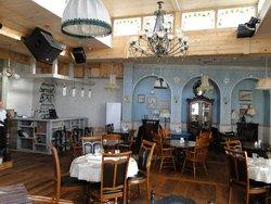 Restaurant Otdykh