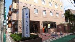 Toyoko Inn Tokyo Shinagawa Hatanodai-eki Minami-guchi