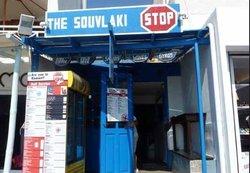 The Souvlaki Stop