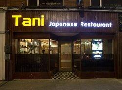 Tani Japanese Restaurant