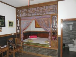 Lao Cheng Gen Hostel
