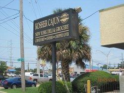 Kosher Cajun Deli & Grocery