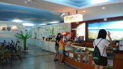 Jiaosi Hot Spring Visitor Center