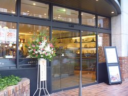 Beerteria Pronto Osaka Dojima