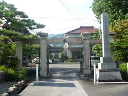 Sotokuji Temple