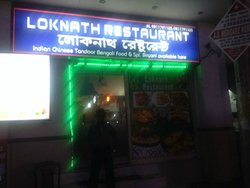 Loknath Restaurant