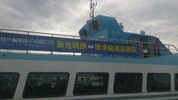 Kaohsiung Singuang Pier