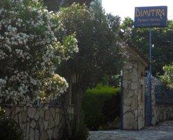 Dimitra Family Hotel
