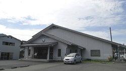 Kohara Yojiro Shoten