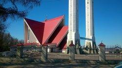 Ufa Mosque