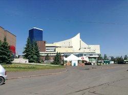 Krasnoyarsk Regional Philharmonic Society