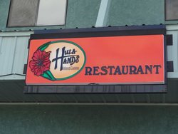 Hula Hands Restaurant